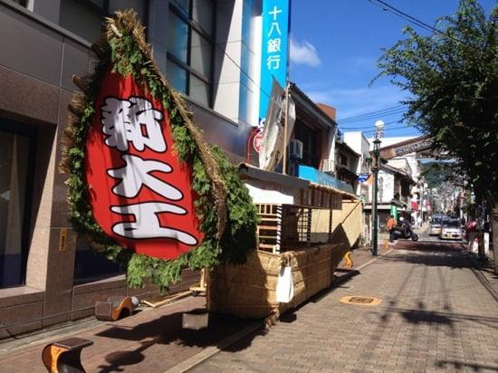 Nagasaki shourounagashi 0 1