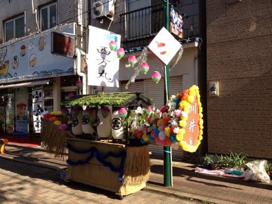 Nagasaki shourounagashi 0 2