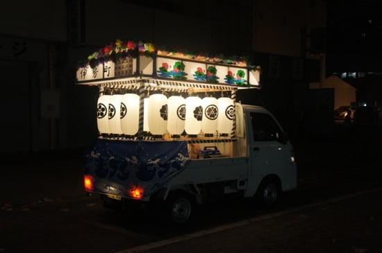 Nagasaki shourounagashi 8