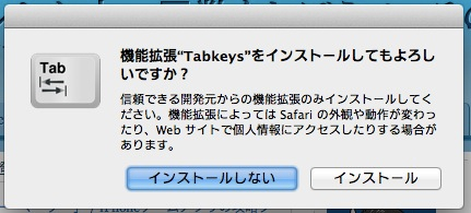 Safari tabkeys 1