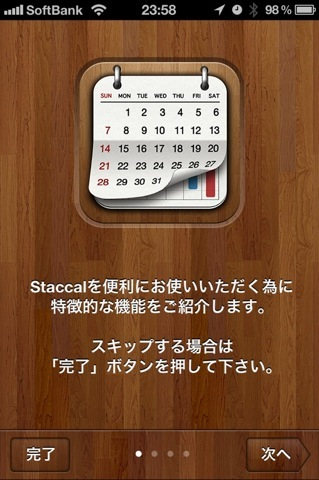 Staccal 1