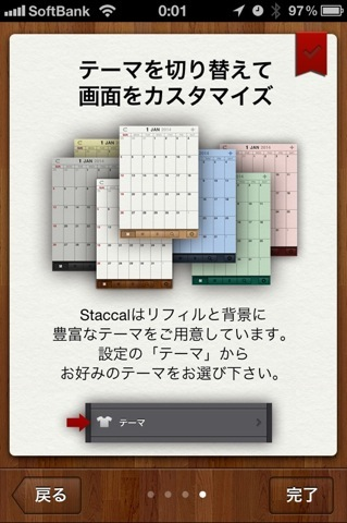 Staccal 11