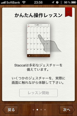 Staccal 2