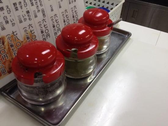 Tenpura hirao 9