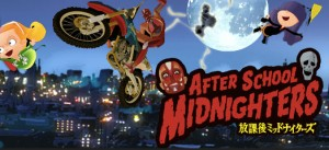 after_school_midnighters_title