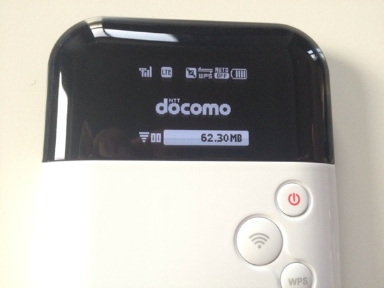 Docomo mobile rooter l04d 5