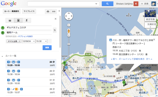 Google map bus root search 1