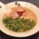 福岡・天神「鳳凛」一蘭より断然美味い唐辛子入り豚骨ラーメン!