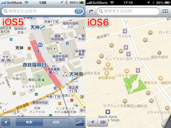 Ios6 map application akan 3 1
