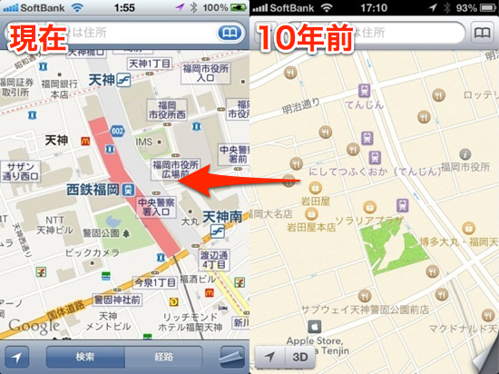 Ios6 map application akan 3 2