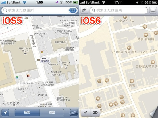 Ios6 map application akan 6