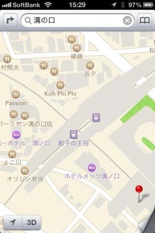 Ios6 map application funny landmark 1 1
