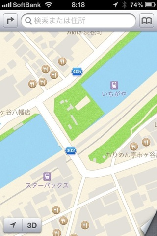 Ios6 map application funny landmark 1 6
