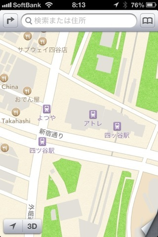 Ios6 map application funny landmark 1 7