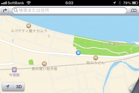 Ios6 map application funny landmark 1 8