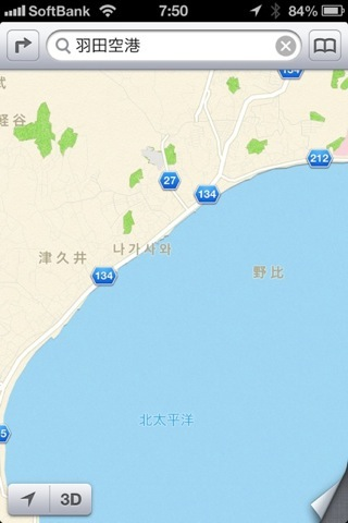 Ios6 map application funny landmark 2 5
