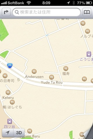 Ios6 map application funny landmark 2 6
