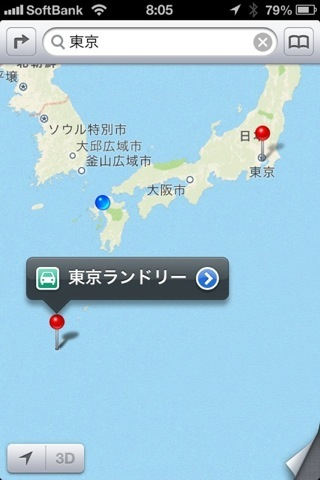 Ios6 map application funny landmark 3 12