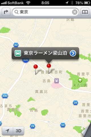 Ios6 map application funny landmark 3 13