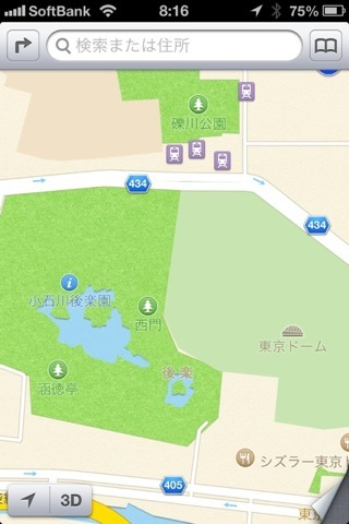 Ios6 map application funny landmark 3 5