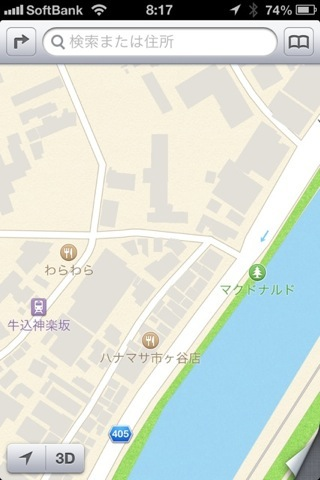 Ios6 map application funny landmark 3 8