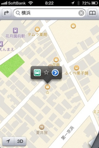 Ios6 map application funny landmark 3 9