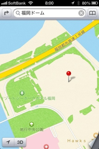 Ios6 map application funny landmark 4 2