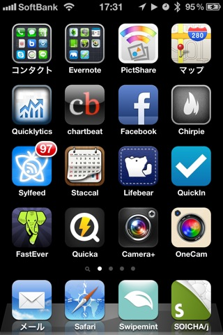 Iphone home screen application 201209 1