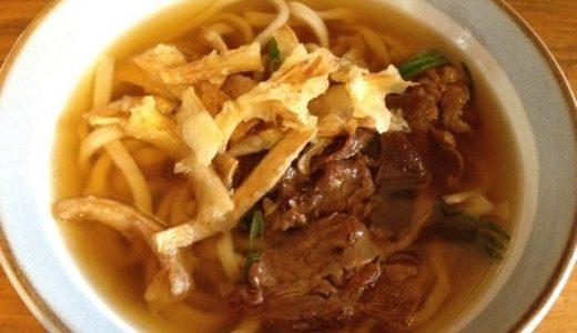 福岡・中洲「かろのうろん」やわ麺でダシのきいた、福岡では