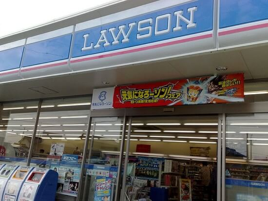 Lawson foursquare coupon title