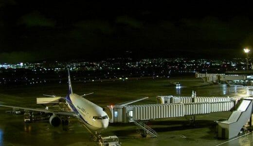 福岡-大阪間の移動手段は、どれを選べばいい?飛行機・新幹線・高速バスなど比較してみた