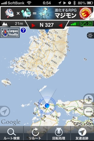 Navisuke google map 2