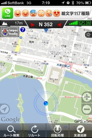 Navisuke google map 3