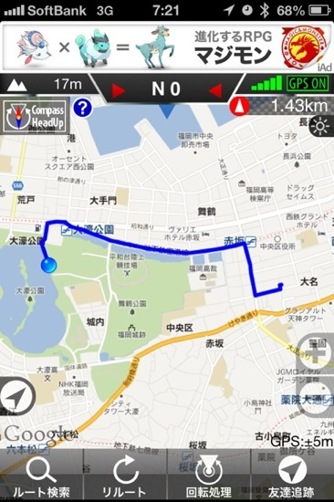 Navisuke google map 5