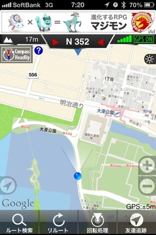 Navisuke google map 6