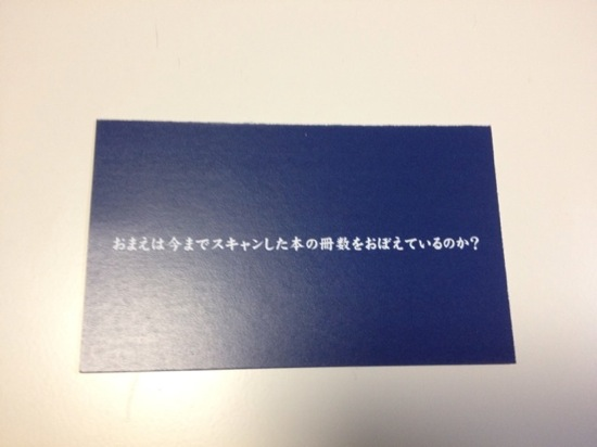 New namecard from maekawakikakuinsatsu 6