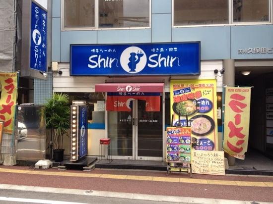 Shin shin 1