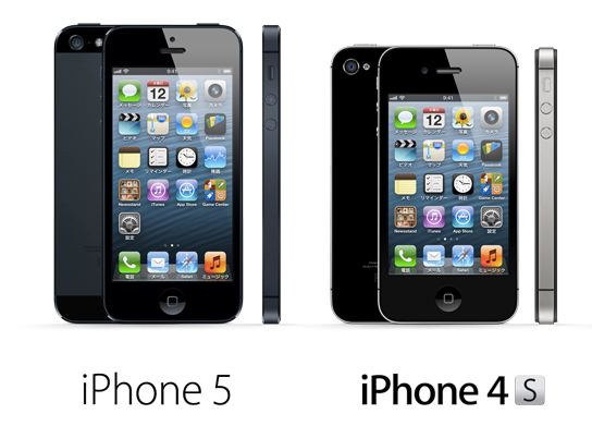 Should i change iphone from 4s to 5 4