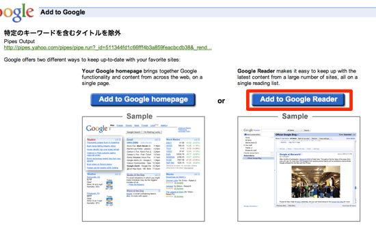 Subscribe or remove specific keyword article from rss 4