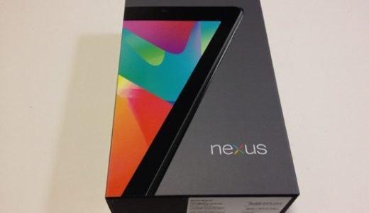 7インチタブレットPCが19,800円!Google Nexus7の外観レビュー&初期セットアップ手順