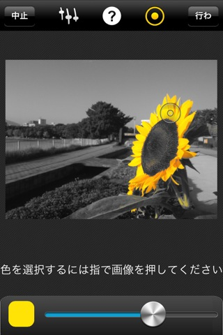 Color range 8 3