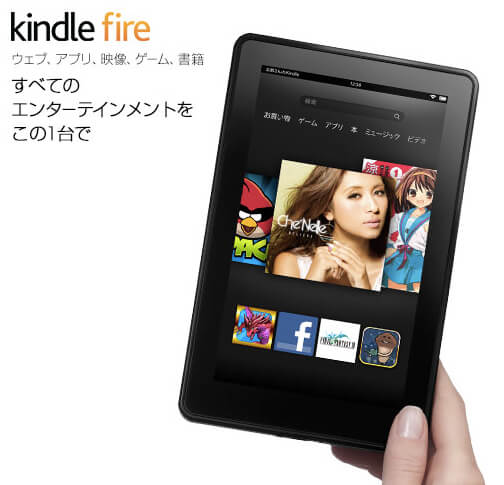 Comparison kindle fire ipad mini nexus7 title