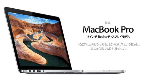 Comparison mbp13 air13 mbp15 title