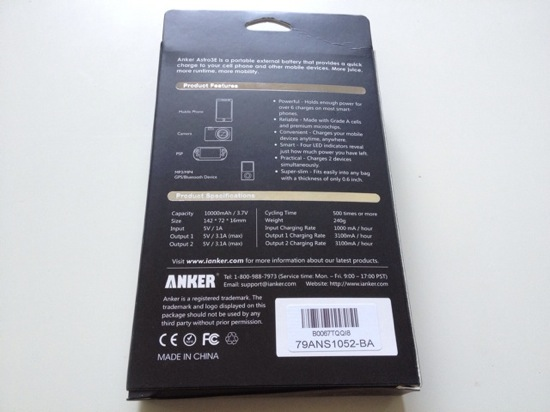 Iphone battery anker astro3e 4