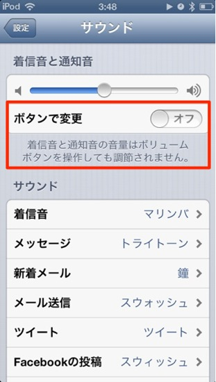 Iphone ipod touch se mute 2