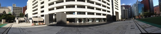 Iphone panorama photo 7