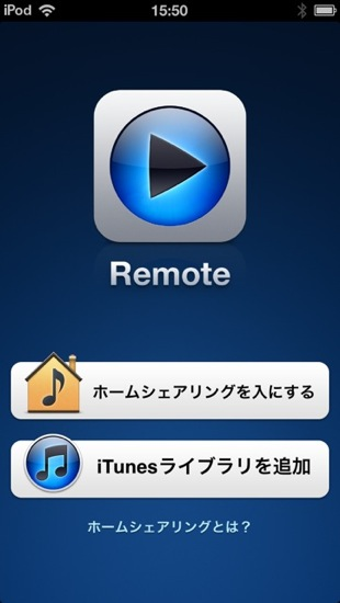 Itunes remote 1