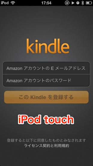 Kindle store any device 1