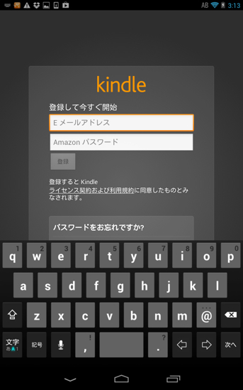 Kindle store any device 19