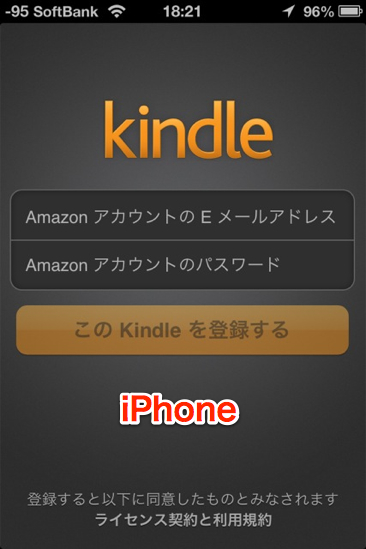 Kindle store any device 8